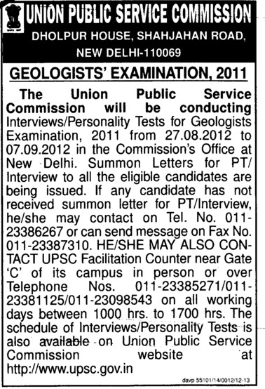 Geologists Examination 2011 (Union Public Service Commission (UPSC))
