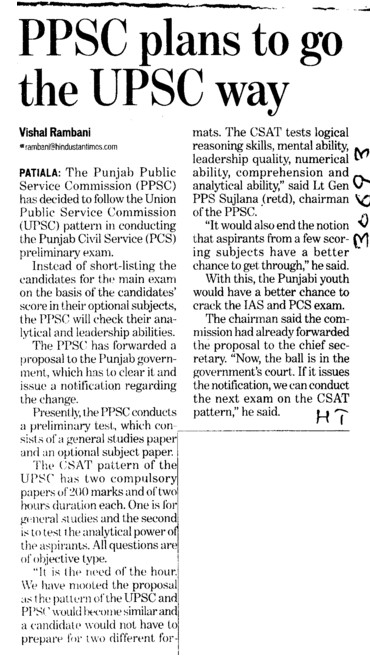 PPSC plans to go the UPSC way (Punjab Public Service Commission (PPSC))
