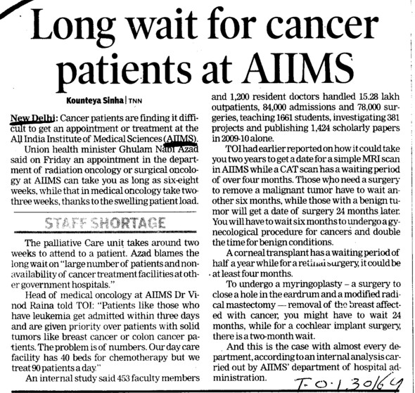 Long wait for cancer patients at AIIMS (All India Institute of Medical Sciences (AIIMS))