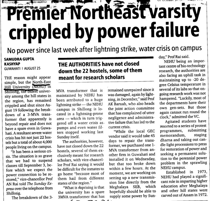 Premier Northeast varsity crippled by Power failure (North Eastern Hill University (NEHU))