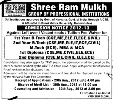 BTech, MTech and Diploma Courses (Swami Devi Dyal Group of Professional Institutes)