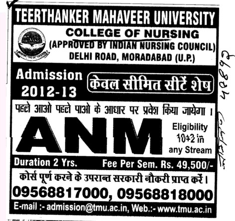 ANM Course (Teerthanker Mahaveer College of Nursing)