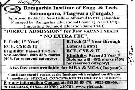 Btech and MBA Courses (Ramgarhia Institute of Engineering and Technology RIET)