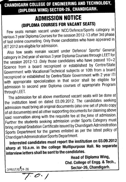 Various Diploma Courses (Chandigarh College of Engineering and Technology (CCET))