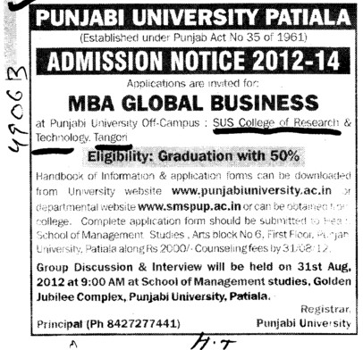 MBA Global Bussiness (Shaheed Udham Singh College of Research and Technology)