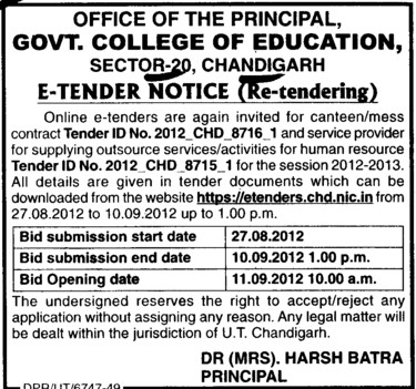 Supply of outdoor services (Government College of Education (Sector 20))