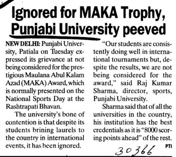 Ignored for MAKA Trophy, Punjabi University peeved (Punjabi University)
