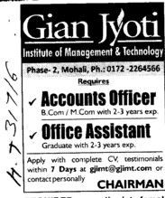 Accounts Officer and Office Asstt (Gian Jyoti Institute of Management and Technology (GJIMT))