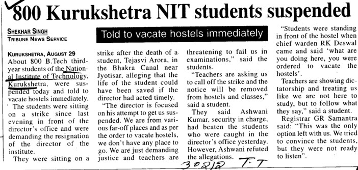 800 Kurukshetra NIT Students suspended (National Institute of Technology (NIT))