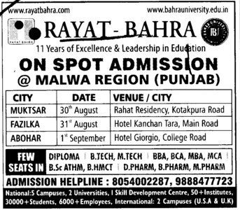 BTech, MTech and MCA Courses etc (Rayat and Bahra Group)