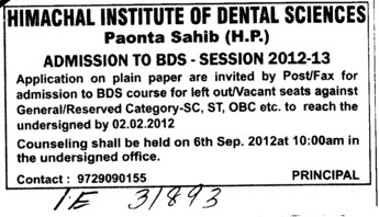 BDS Course 2012 (Himachal Institute of Dental Sciences HIDS)