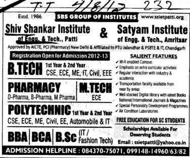 BTech, MTech, BSc and BBA Courses etc (Shiv Shankar Institute of Engineering and Technology (SSIET))