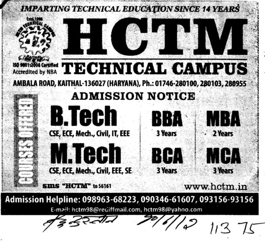 BTech, MTech, MBA and MCA Courses (Haryana College of Technology and Management (HCTM))