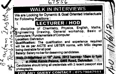 Lecturer and HOD (Bharatam Institute of Technology Sela Qui)