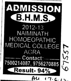 BHMS Course 2012 (Naimi Nath Homoeopathic Medical College)