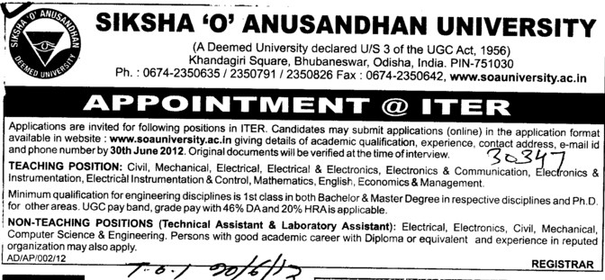 Technical Assistant and Laboratory Asstt (Siksha O Anusandhan University)