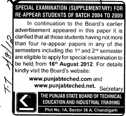 Special Examination for Re Appear Students (Punjab State Board of Technical Education (PSBTE) and Industrial Training)