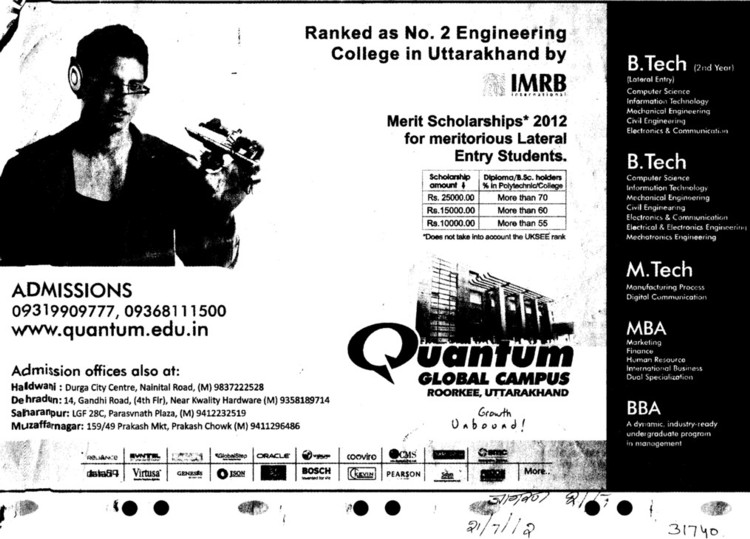 BTech, MTech, MBA and BBA Courses (Quantum School of Technology (QST))
