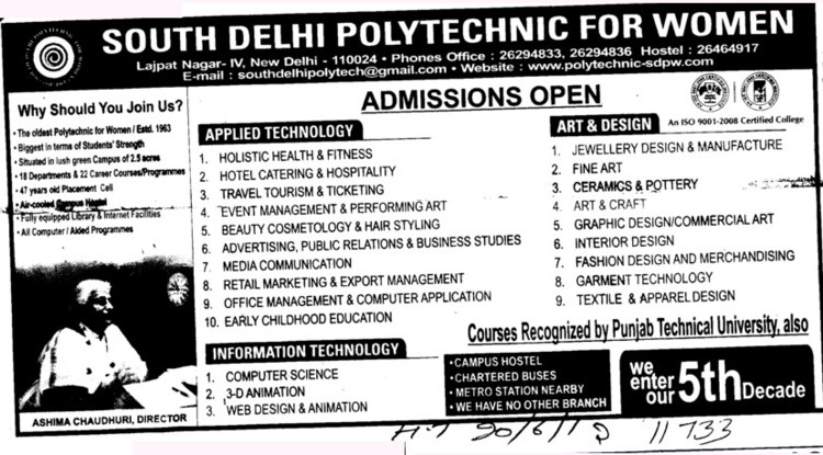 3D Animation and Web Design etc (South Delhi Polytechnic for Women)