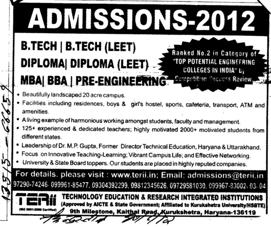 BTech, BBA and MBA Courses etc (Technology Education and Research Institute (TERI))