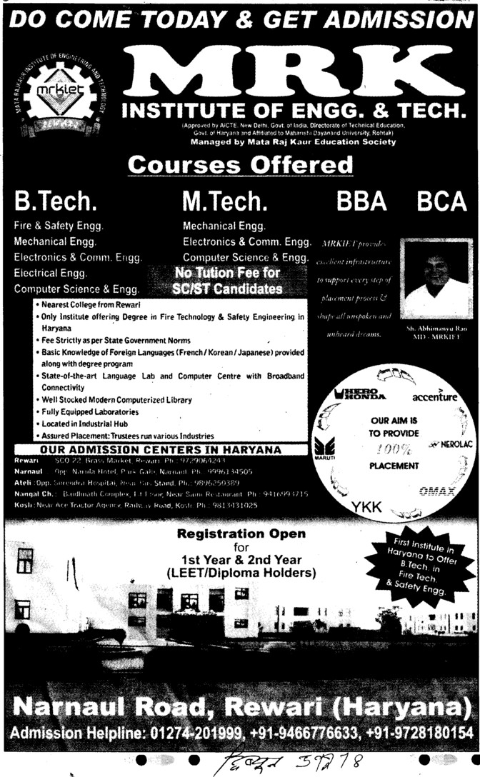BTech, MTech, MBA and MCA Courses (MRK Institute of Engineering and Technology)