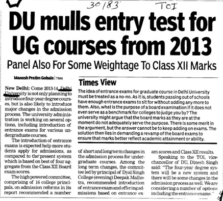 DU mulls entry test for UG Courses from 2013 (Delhi University)