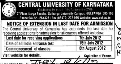 Extension in Last date for admission (Central University of Karnataka)
