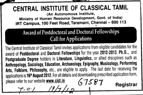 Postdoctoral and Dectoral Fellowships (Central Institute of Classical Tamil)