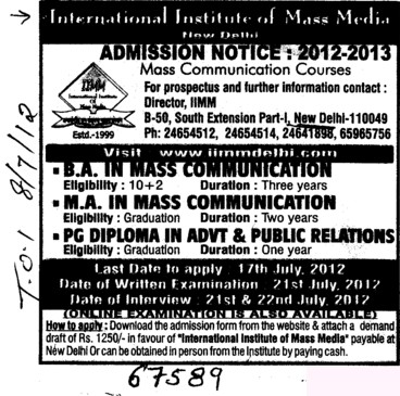 mass media institution Imcfts, kolkata, offers different mass media, mass communication, public   this institution is dedicated to build up body and soul to achieve wisdom for.