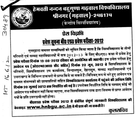 BEd Course 2012 (Hemwati Nandan Bahuguna Garhwal University)