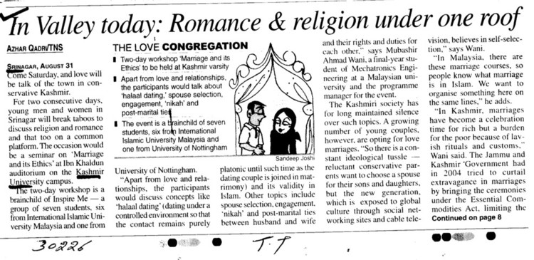 In valley today, Romance and religion under one roof (University of Kashmir Hazbartbal)
