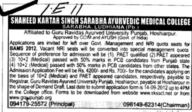 NRI Quota seats in BAMS Course (Shaheed Kartar Singh Sarabha Ayurvedic Med College and Hospital)