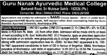 BAMS Course (Guru Nanak Ayurvedic Medical College)