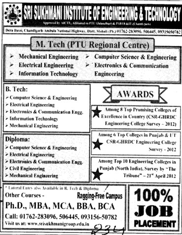 BTech, Diploma, MBA and MCA Courses etc (Sri Sukhmani Institute of Engineering and Technology)