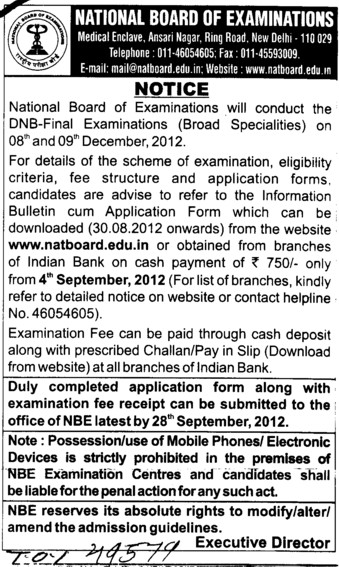 DNB Final Examination (National Board of Examinations)
