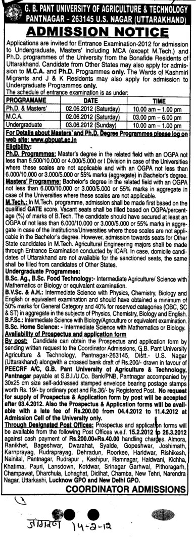 PhD and MCA Courses (Govind Ballabh Pant University of Agriculture and Technology GBPUAT)