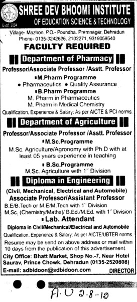 Prof, Associate Professor, Lab Technician and Attendant etc (Shree Dev Bhoomi Institute of Education Science and Technology)