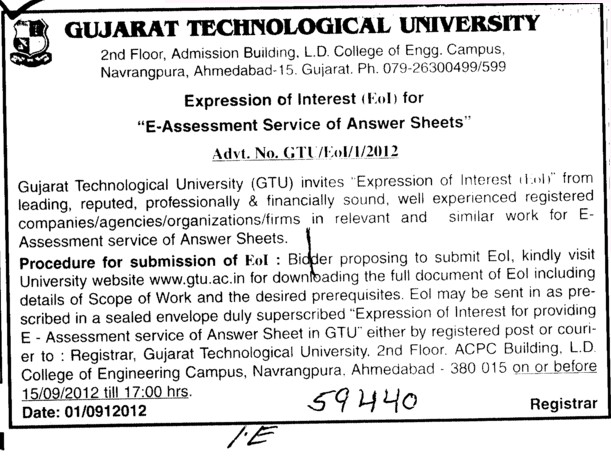 E Assessment Service of Answer Sheets (Gujarat Technological University)