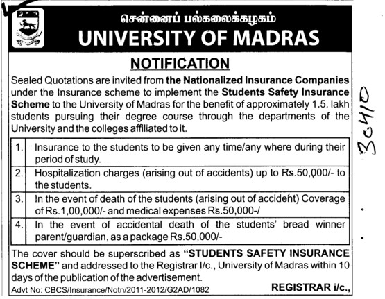 Sealed Quotations invited from the Nationalized Insurance Companies (University of Madras)