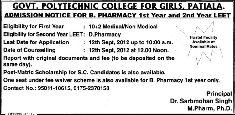 B Pharmacy Course 2012 (Government Polytechnic College for Girls)