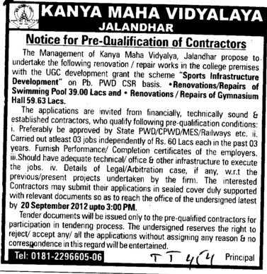 Pre Qualification of Contractors (Kanya Maha Vidyalaya)