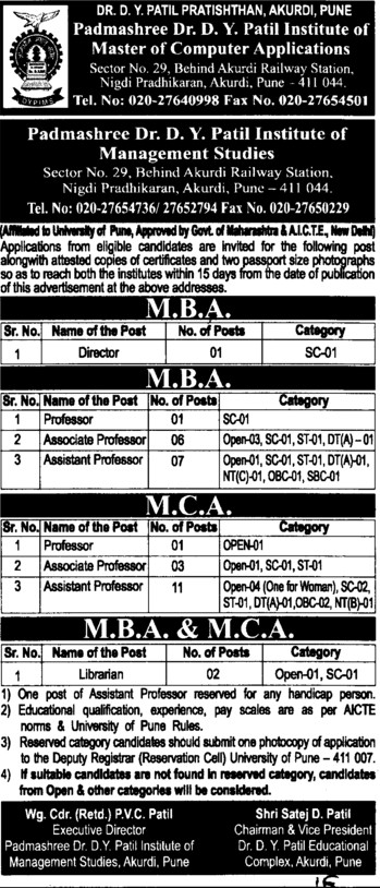 MBA and MCA Courses (Janata College)