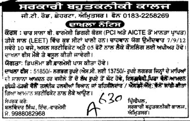 B Pharmacy Course through LEET (Government Polytechnic College Chhehrta)