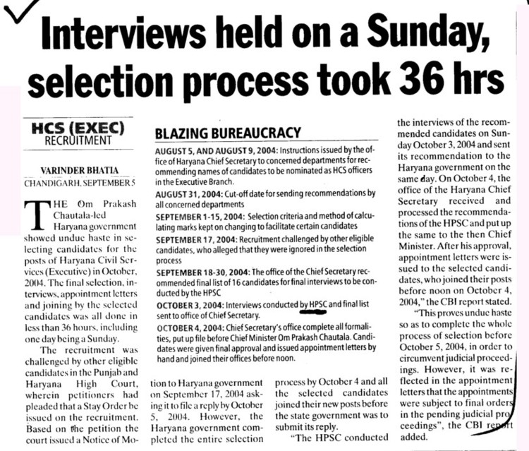 Interviews held on a Sunday, selection process took 36 hrs (Haryana Public Service Commission (HPSC))