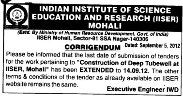 Construction of Deep Tubewell (Indian Institute of Science Education and Research (IISER))