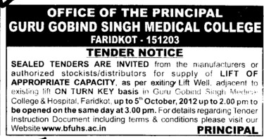 Lift of Appropriate Capacity (Guru Gobind Singh Medical College)