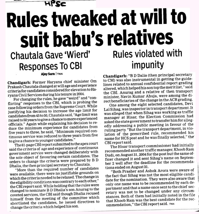Rules tweaked at will to suit babus relatives (Haryana Public Service Commission (HPSC))