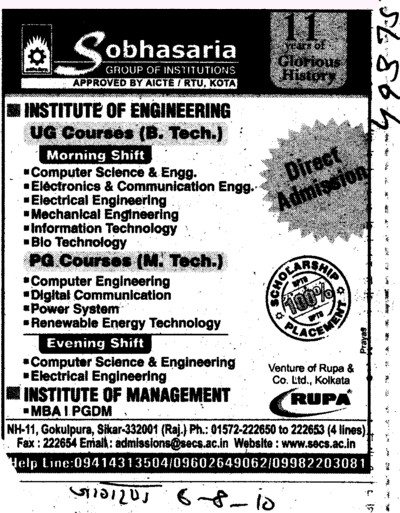 UG and PG Courses (Sobhasaria Group of Institution)