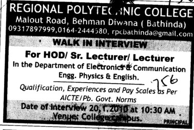 HOD, Lecturer and Senior Lecturer (Regional Polytechnic College)
