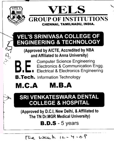BE, MBA and MCA Courses (Agni College of Technology)